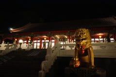 Li Shan Hotel Arkivbild