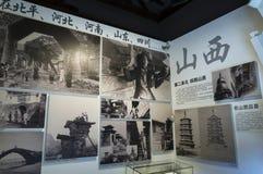 Liang Sicheng Memorial Hall royaltyfri fotografi