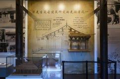 Liang Sicheng Memorial Hall fotografering för bildbyråer