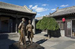Liang Sicheng Memorial Hall arkivbild