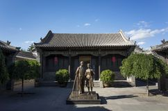Liang Sicheng Memorial Hall royaltyfria bilder