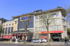 Liangbaolou de bouw van xian stad in de winter Stock Foto