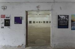 LianzhouFoto商展 库存图片