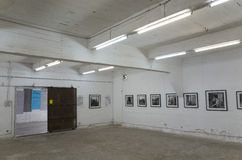 LianzhouFoto-Ausstellung Stockfotografie