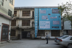 LianzhouFoto Expo Stock Foto's