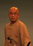 Liao Yiwu Stock Photos