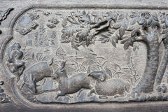 LIAONING, CHINA - Aug 01 2015: Relief at Marshal Zhang's Mansion. (Zhangshishuaifu). a famous historic site in Shenyang, Liaoning, China Stock Photo