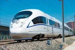 LIAONING, CHINA - 4. August 2015: China-Eisenbahnen CRH380BG elektrisch lizenzfreie stockfotografie