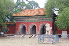 LIAONING, CHINA - Jul 31 2015: Fuling Tomb of the Qing Dynasty(U Stock Photography