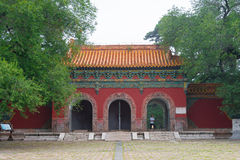 LIAONING, CHINA - Jul 31 2015: Fuling Tomb of the Qing Dynasty(U Royalty Free Stock Photo