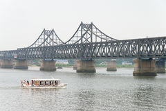 LIAONING, CHINA - Jul 28 2015: Yalu River Short Bridge. a famous Stock Photo