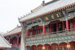 LIAONING KINA - Augusti 05 2015: Taiqing slott ett berömt historiskt Fotografering för Bildbyråer