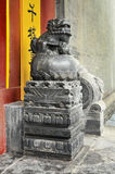Liaoning Province Zhang ao drum stones Royalty Free Stock Photo