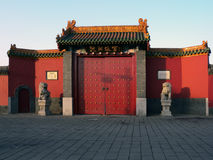 Liaoning Shenyang Imperial Palace Royalty Free Stock Images