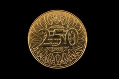 Libańczyka 250 liwry ukuwają nazwę odosobnionego na czerni Fotografia Royalty Free