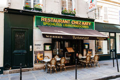 Liban摩洛哥cusine餐馆咖啡馆小餐馆在同水准的心脏 免版税库存图片