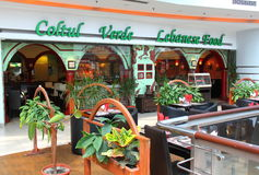 Libanesisches Restaurant Stockbild