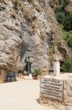 Libanon: Den Mars Elyshaa kloster i den Qadisha dalen Arkivfoton