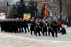 Liberation Day celebrations on March 3 Stock Photo