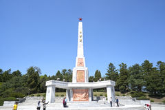 The Liberation Monument to honour Red Army soldiers. Pyongyang, DPRK - North Korea. Stock Photo