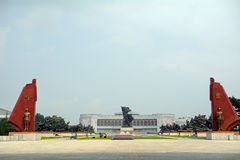 Liberation War Museum, Pyongyang, North-Korea Stock Photo