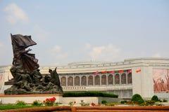 Liberation War Museum, Pyongyang, North-Korea Royalty Free Stock Photos