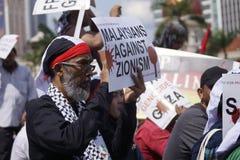 Libertad para GAZA fotografía de archivo