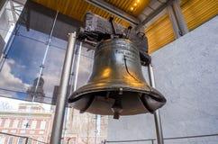 Liberty Bell Obraz Stock