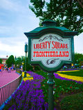 Liberty Square Photographie stock