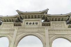 Liberty Square Main Gate Arkivbilder