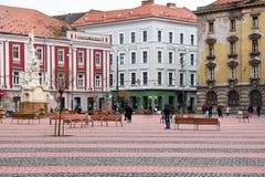 Liberty Square Piata Libertatii Image stock