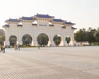 Liberty Square in Taipei with Dazhong Zhizheng gates Stock Photo