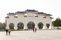 Liberty Square in Taipei with Dazhong Zhizheng gates Stock Photos