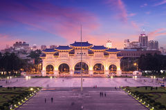 Libery Square at sunset. Taipei - Taiwan. Stock Image