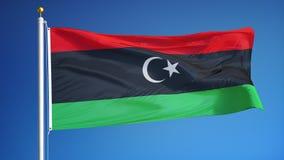 Libia flaga w zwolnionym tempie płynnie zapętlał z alfą ilustracja wektor