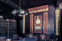 Libliotheca Royaltyfri Fotografi