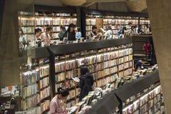 Librairie de fangsuo de Chengdu Photos stock