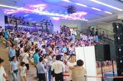 Librairie de Shenzhen Photo stock