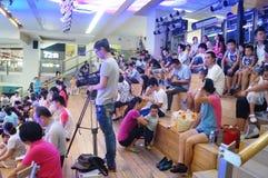 Librairie de Shenzhen Photo libre de droits