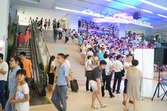Librairie de Shenzhen Photos libres de droits