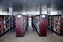 Library. Interior of a library in a chinese university Royalty Free Stock Photo