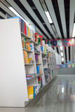 Library. The aisles in a public library with shelves full of books Royalty Free Stock Photography