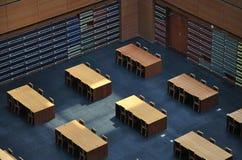 Library in Beijing Stock Photos