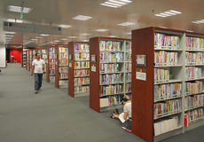 Library in Beijing Stock Image