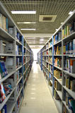 Library. In Beijing, China University of Mining Library Royalty Free Stock Photo