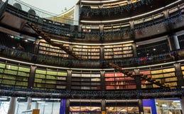 Library of Birmingham Interior G. England, Birmingham - April 10, 2017: Library of Birmingham Interior G Shallow Depth of Field Royalty Free Stock Photos