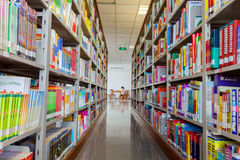 Library - Books Royalty Free Stock Image