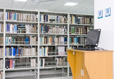 Library and computer Stock Photography