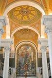 Library of Congress - Washington, DC Stock Photography