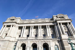 The Library of Congress Royalty Free Stock Photography